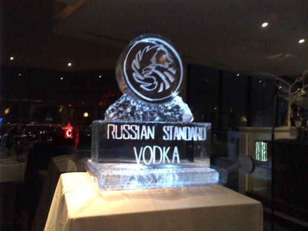 Corporate Logo Ice Sculpture