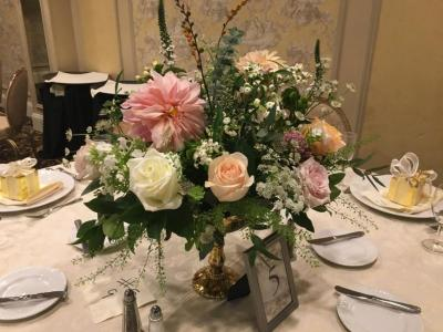 Garden Mill Centerpiece