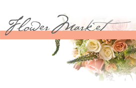 Coral springs fl florists provide wedding flowers centerpieces more info flower market coral springs mightylinksfo
